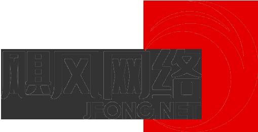 飓风网络,广州网站建设,广州网页设计,小程序制作