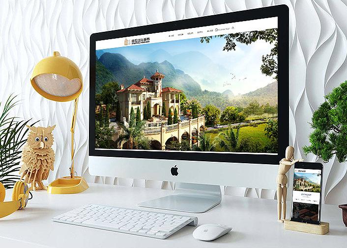 御墅国际装饰设计工程有限公司