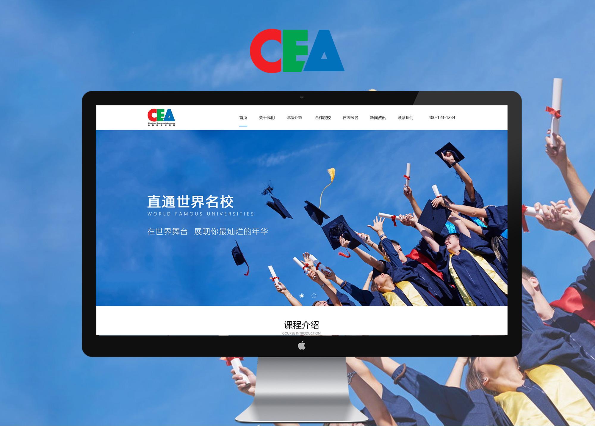 景扬教育科技(东莞)有限公司