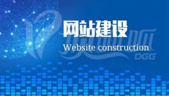 网站建设公司教你企业网站首页的布局