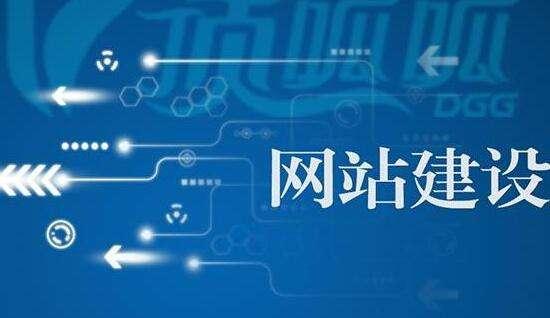 公司网站制作及其技术解决方案