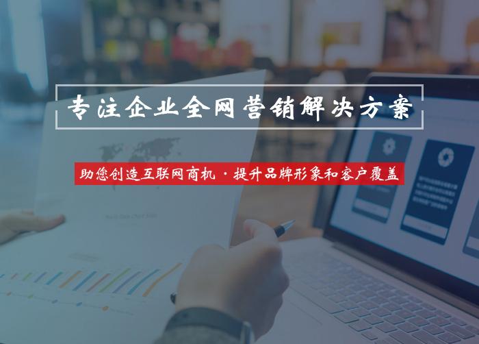 广州高端网站建设